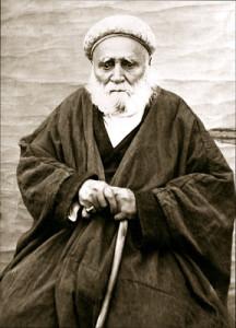45. Haji Mirza Abu'l-Hasan Ardikani