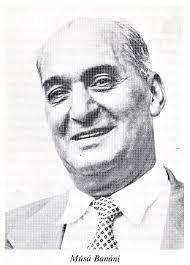 Musa Banani