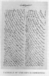 Tahirih's handwriting