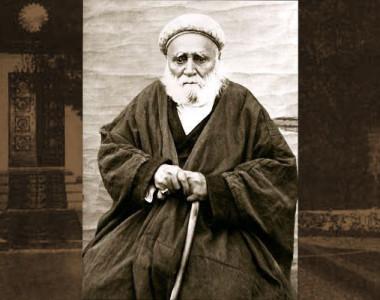 Haji Mirza Abu'l-Hasan Ardikani aka Haji Amin
