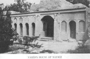 vahid's house