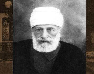 Ismu'lláhu'l-Asdaq (Mullá Ṣádiq Khurasani)