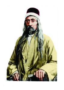 Mishkin Qalam