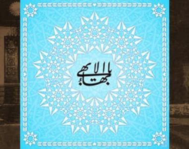 Muḥammad-'Alí-i-Isfahání