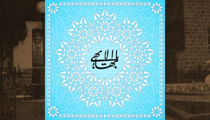 """Mulla `Abdu'l-Karim-i-Qazvini aka Mirza Ahmad-i-Katib """"the Scribe"""""""