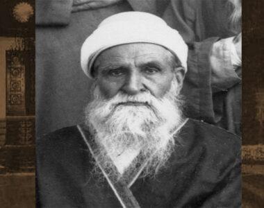 Zaynu'l-Muqarrabín